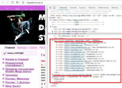 Яндекс.Метрика тепер надає докладний звіт з Турбо-сторінок. провести порівняльний аналіз конверсій звичайних