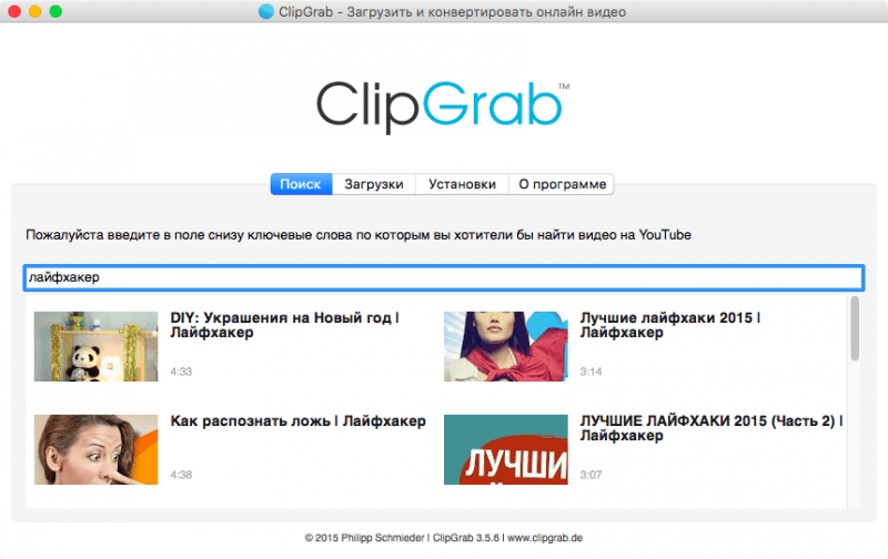 ClipGrab (Windows, macOS, Linux)