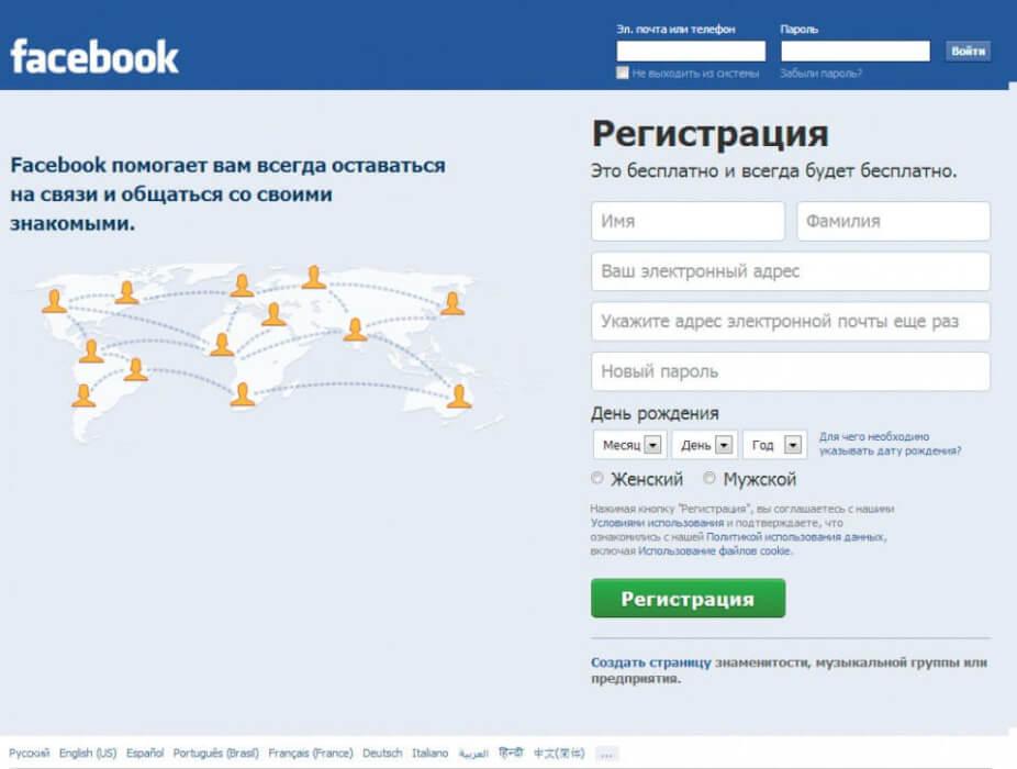 реєстрація facebook
