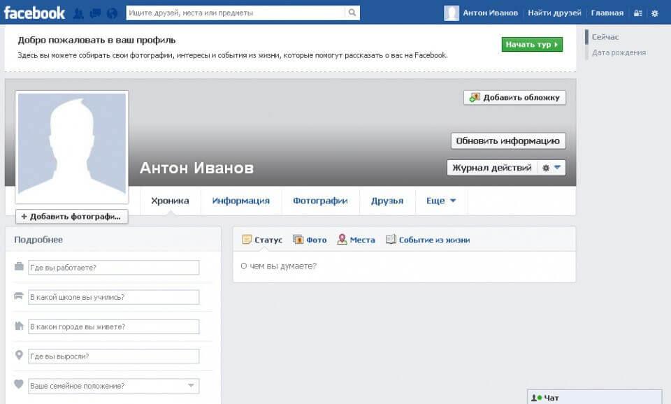сторінка фейсбука
