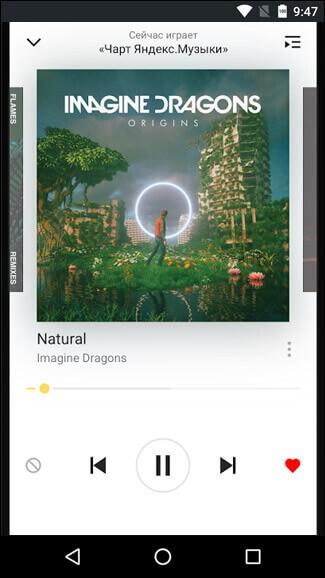програма для скачування музики Яндекс.Музика