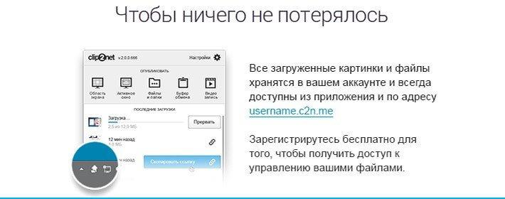 Як зробити скріншот екрану