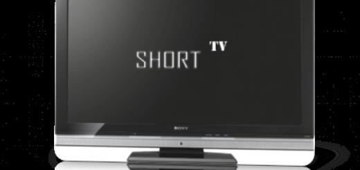 програма для перегляду українського телебачення через інтернет