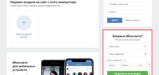 реєстрація ВКонтакте
