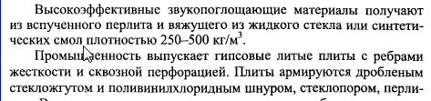 Приклад виділення абзаців виступом першого рядка