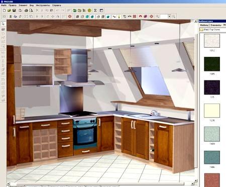 Приклад моделювання інтер'єру кухні в програмі PRO 100