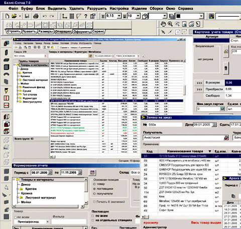 Приклад інтерфейсу програми Базис-Склад