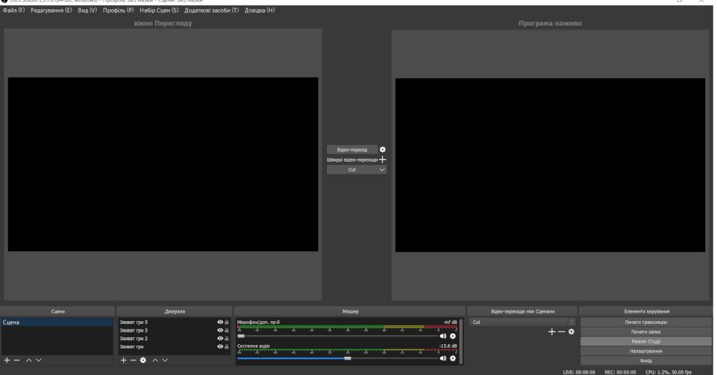 як записати відео з екрану