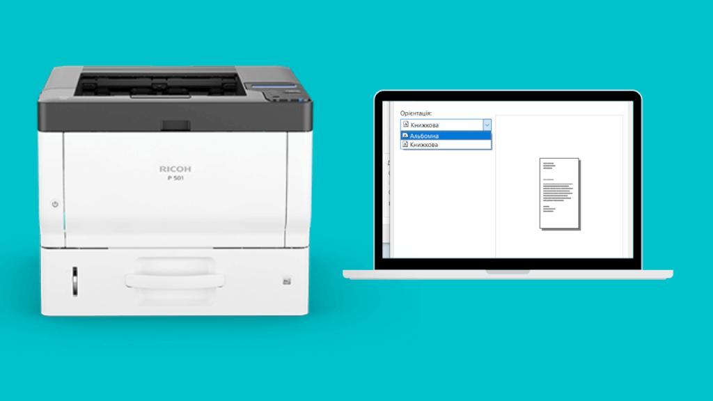 як підключити принтер до ноутбука