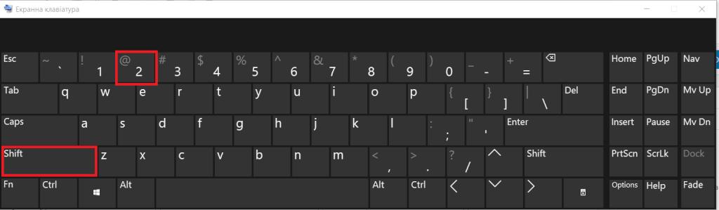 як поставити собачку на клавіатурі