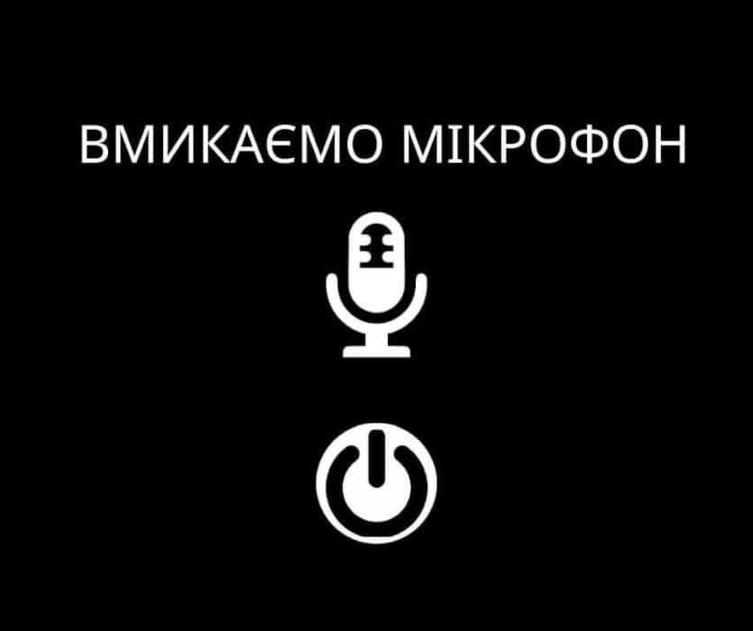 як підключити мікрофон до комп'ютера