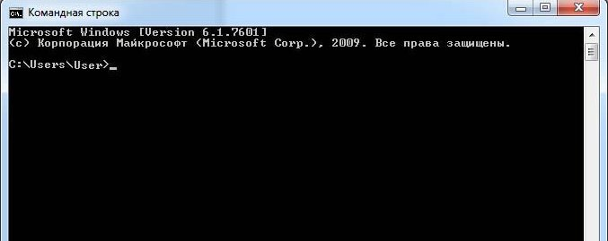 як визначити ip адресу комп'ютера