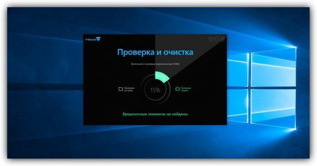Як видалити папку, якщо вона не видаляється: Перевірте систему на віруси