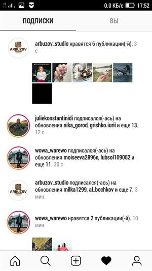 Як користуватися Instagram на телефоні - гід для новачків