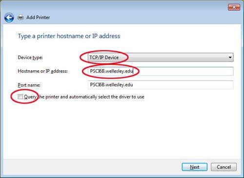 Прописання налаштувань принтера