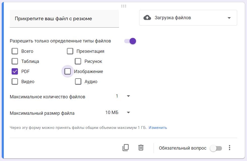 Як додати поле для завантаження файлів